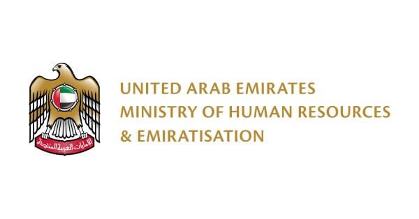 UAE Ministry of HR