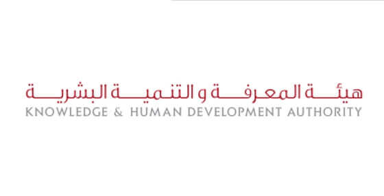 Knowledge and Human Development