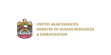 UAE ministry of human resource