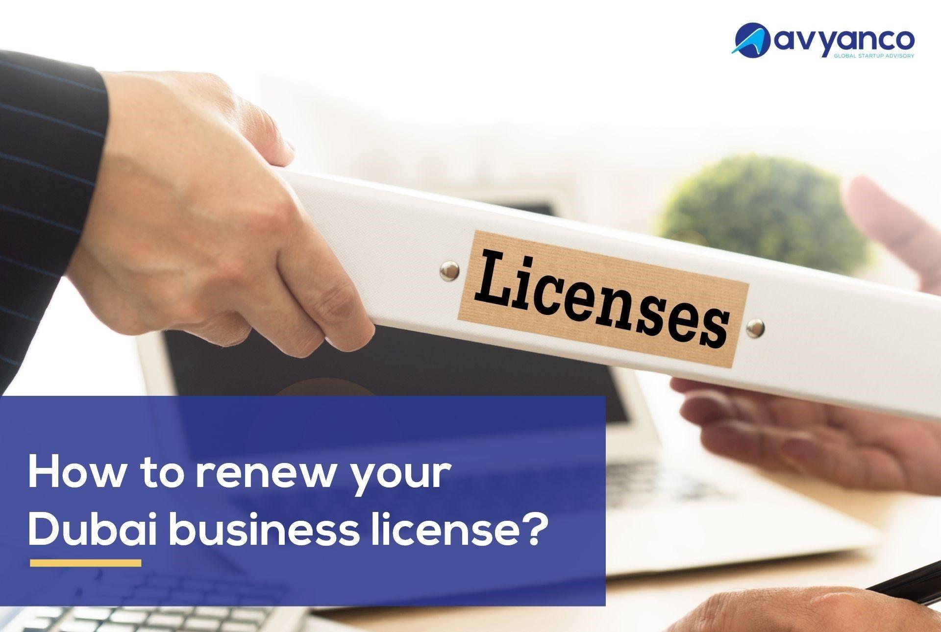 business license in dubai